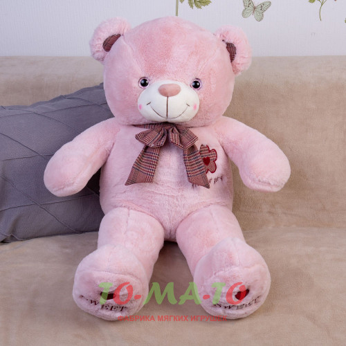 Мягкая игрушка Мишка DL211006621P