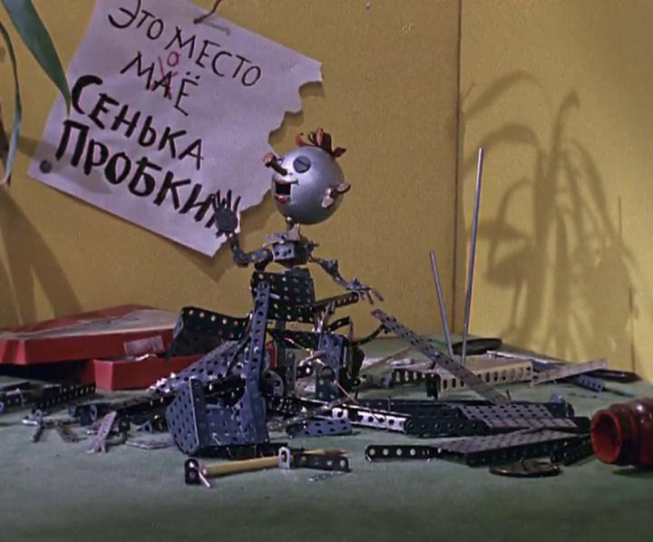Отрывок из мультфильма Кто поедет на выставку